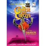 Chinese State Circus Programme 2008