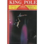 King Pole No.105 December 1994